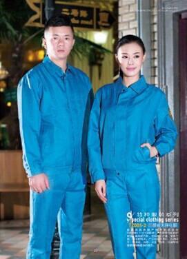 供应防酸碱工作服;秦皇岛防酸碱工作服;防酸碱工作服厂家