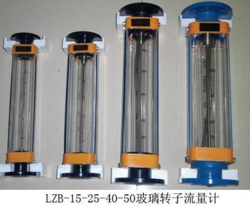供应不锈钢耐腐型玻璃管转子流量计/玻璃管转子流量计价格图片