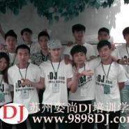 安徽哪里有DJ培训学校图片