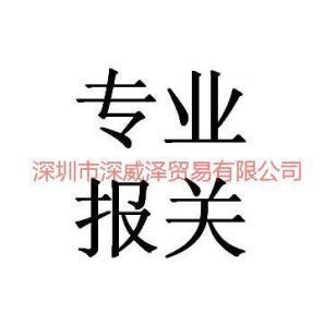 宁波女式上衣买单出口报关/图片