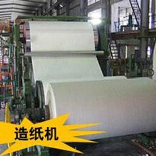 1092型造纸机价格图片