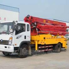 供应混凝土泵车,厂家直销小型混凝土泵车15-28米臂架价格
