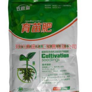 治烂根病育苗好基质肥料图片