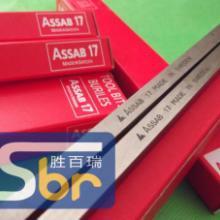 超硬切削工具便宜白钢刀
