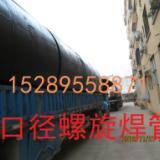 供应钢卷管大口径打桩钢管广西焊接钢管厂家