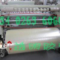 供应透明封箱胶带,买透明封箱胶带就选锦峰,苏州最大的透明封箱胶带厂家