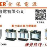 供应隔离电源变压器
