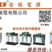变压器400V图片