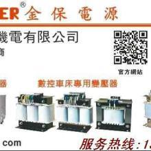 供应吉林辽宁隔离变压器控制变压器,吉林辽宁隔离变压器控制变压器专业厂家生产批发价格批发