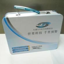 供应电子狗导航包装铁盒车载导航仪铁盒包装配内托手提