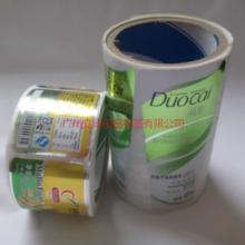 供应洗发水标签、洗手液标签供应商、清洁剂标签印刷厂家