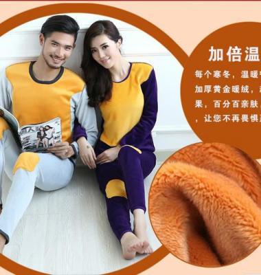 女装保暖内衣图片/女装保暖内衣样板图 (3)