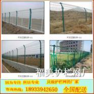 公路铁丝防护网/隔离栅图片
