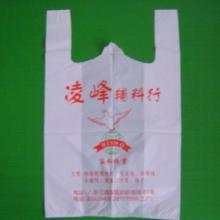 供应塑料购物袋批发/河南塑料购物袋批发价格/河南郑州塑料购物袋批发批发