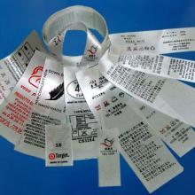 供应东莞环保印刷各类布标、玩具布标,布标吊牌、便宜让你想不到图片