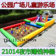 供应充气沙滩池海洋球池组合 儿童充气沙滩池决明子充气沙滩池
