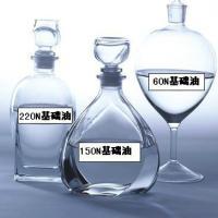 供应用于压缩机油液压油齿轮油和循环油配方中使用的三类基础油