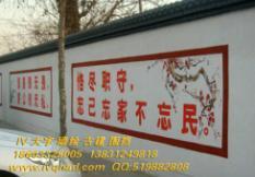艾薇广告图文简介