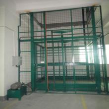 供应链条导轨式液压升降货梯一楼到二楼