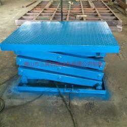 供應廣州6米移動升降平台生産廠家