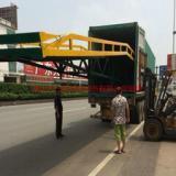 供应佛山移动式液压登车桥图片