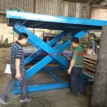 供应广州固定剪式液压升降台生产厂家