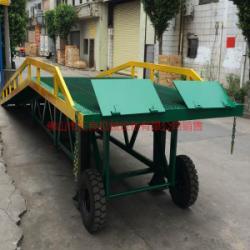供应广州番禹移動式登車橋订购移动式液压登車橋订购