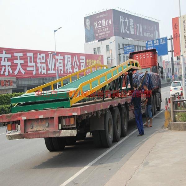 供应移动式登车桥厂家直销装柜无忧