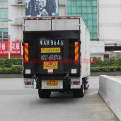 供應定制2噸貨車尾板生産廠家