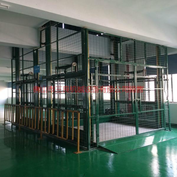 供应经济耐用型导轨链条式液压升降机厂