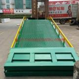 供应无需坑位装卸集装柜更方便登车桥