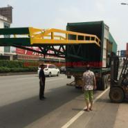 供应顺德装柜常用卸货平台台面尺寸是多