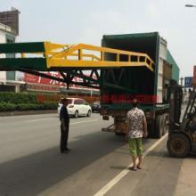 供应顺德装柜常用卸货平台台面尺寸是多图片