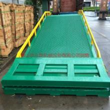 供应用于40尺柜叉车卸货的三良牌移动式登车桥价格实惠登车桥安装批发批发