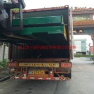 供应化工集装箱卸货平台尺寸_电子厂集装箱卸货平台尺寸是多少