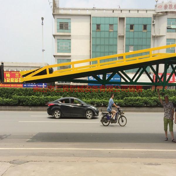 供应东莞清溪移动式装卸平台报价_万江移动式装卸平台厂家