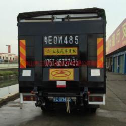 供應1500kg貨車升降尾板_貨車升降尾板報價