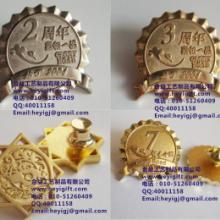 供应金属徽章厂、磨砂徽章-冲压徽章、立体徽章、周年纪念章