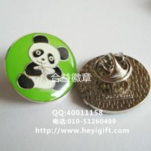 供应国家一级保护动物徽章、熊猫纪念徽章-动物纪念胸章、纪念章