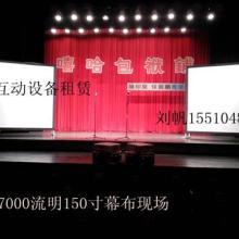 北京全身电子签到42寸55寸竖屏签到3d互动照片显示墙全套批发