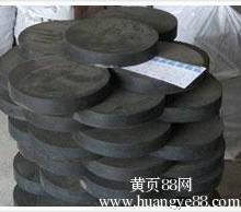 桥梁橡胶垫,桥梁橡胶垫生产厂,桥梁橡胶垫制造厂