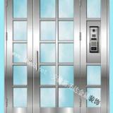 供应安徽可视楼宇对讲门,安徽可视楼宇对讲门供应商,安徽可视楼宇对讲门