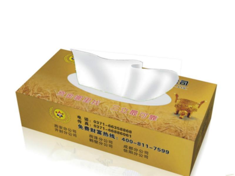 供应抚顺市广告纸抽盒,抽纸盒/ 酒店纸巾盒/ KTV纸巾盒