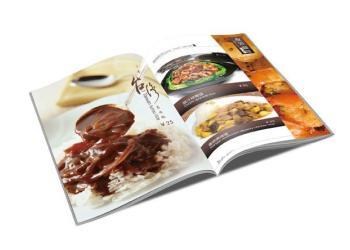 楚雄州广告画册定做图片