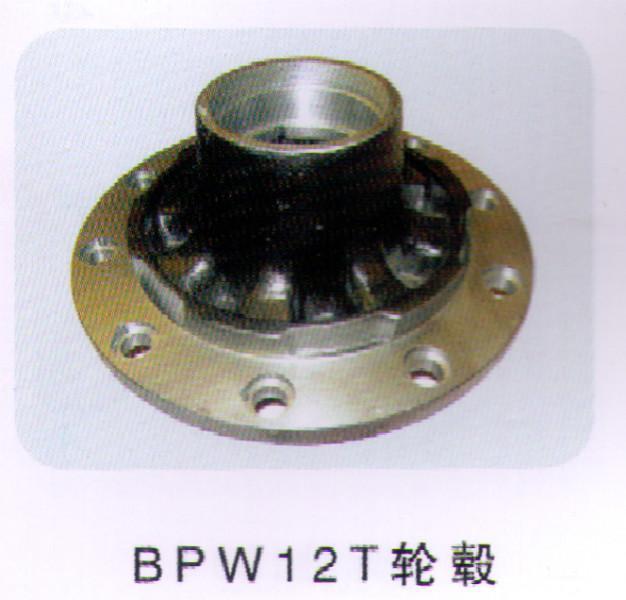 供应BPW12T轮毂