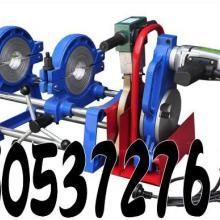 供应热熔对接焊机,对接焊机,鑫隆牌熔对接焊机,热熔焊机,手动焊机
