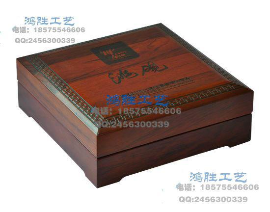 红木盒子仿红木盒销售