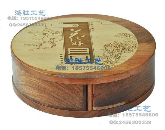 供应木制食品盒