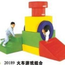 供应儿童软体火车游戏组合感统训练器材.亲子玩具批发