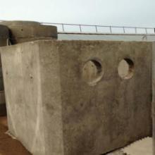 供应1.5米方形检查井制造商生产厂家